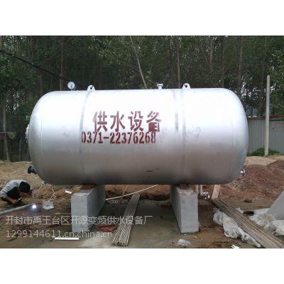 开封无塔供水设备10吨无塔供水热销产品13723248266