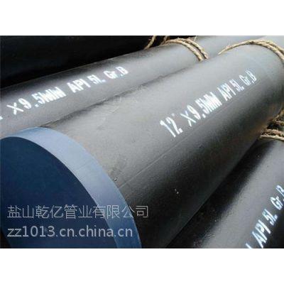 精密液压无缝钢管、国标无缝钢管厚壁、乾亿管业