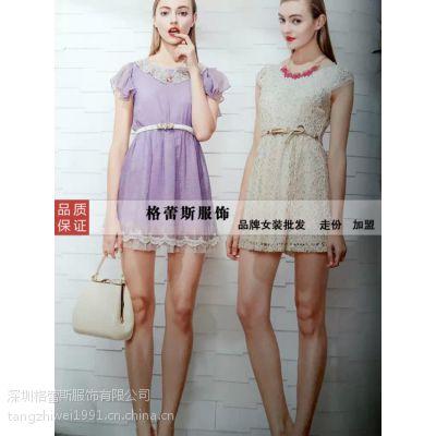 品牌时尚女装/新款夏季女装/尾货加盟批发