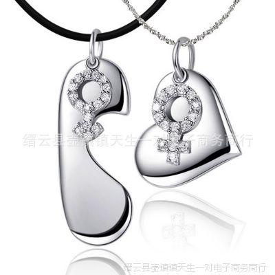 批发个性创意首饰S925纯银吊坠 爱心符号情侣项链男女款挂坠饰品