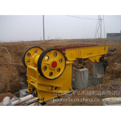 江西龙达厂家直销重选设备 PE250*400破碎机械设备