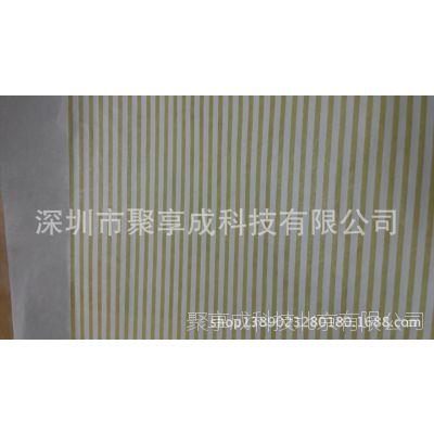 条纹颜色丝印数码低温直喷绘印刷单双面加工卷筒面材料