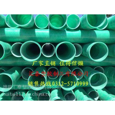 厂家热销玻璃钢夹砂管制造商生产玻璃钢电线电缆保护管保证