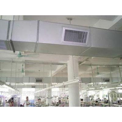 东莞安乐专业环保空调 水冷空调 通风降温 排气散热.废气处理 负压风机