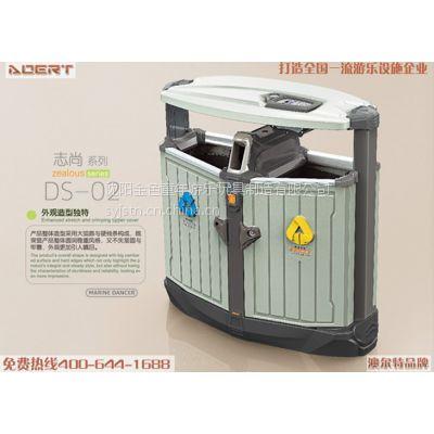 供应果皮箱 分类垃圾桶 环卫设施厂家尽在沈阳金色童年澳尔特品牌