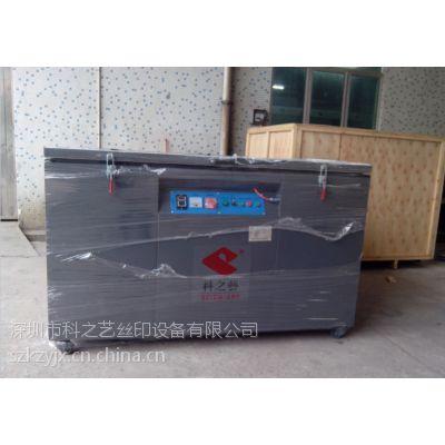丝印晒版机 实惠高效晒版机 深圳优质品牌厂家