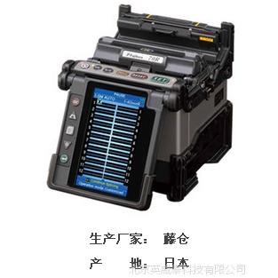 带状光纤熔接机(日本藤仓)FSM-70R