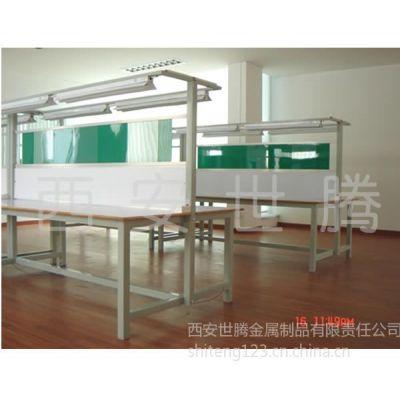 供应青海工作台生产厂家,西宁流水线工作台、操作台等!可非标定做!