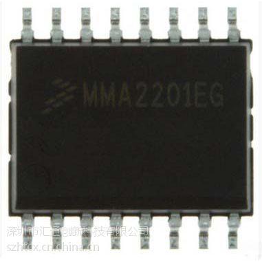 供应供应MOTOROLA/FREESCALE/MMA2201EGR2单片机