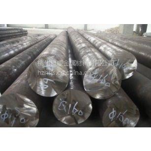 宝钢17-4PH沉淀、硬化、马氏体不锈钢圆钢/光圆
