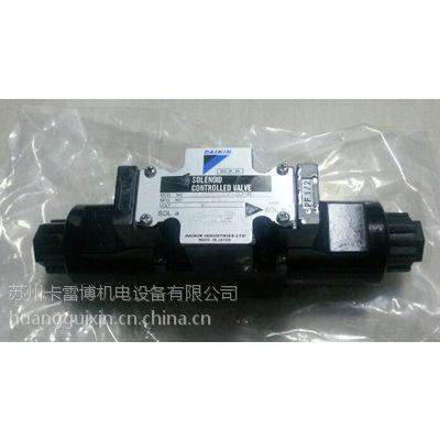 日本大金DAIKIN电磁阀KSO-G02-2DP-30 包邮