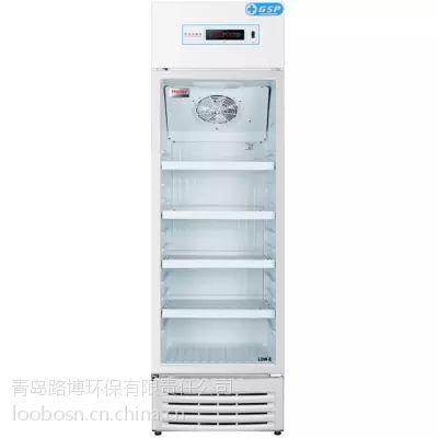 青岛路博厂家直销水质快速分析仪 LB-198S冷藏箱操作方便简易