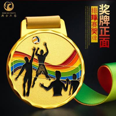 金属篮球奖牌,俱乐部纪念奖牌定制,北京青年少篮球赛奖杯,篮球爱好者纪念品,足球协会纪念奖牌