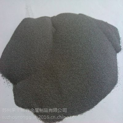 厂家直销高纯钴粉 氧化钴粉 超细钴粉 规格齐全 材质保证