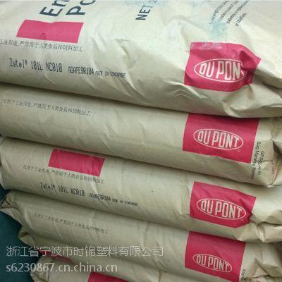 四氟乙烯日本大金EP521塑胶原料食品级特种塑料