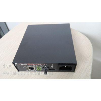供应烽火OL100CR-12B-220单模单纤光纤收发器