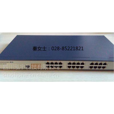 智能管理型POE交换机2光24电安防专用厂家直销