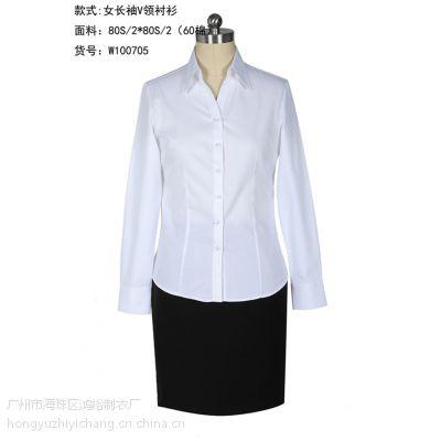 2017春夏装新款女士衬衫棉质大码女装韩版休闲长袖衬衣职业装正装。