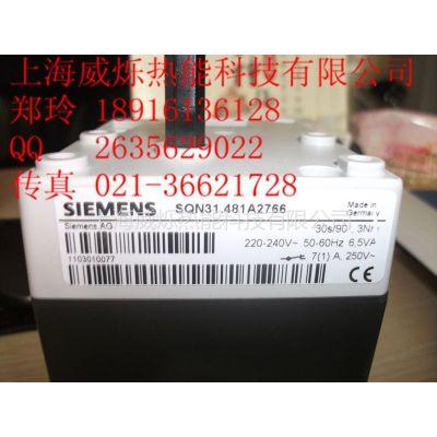 供应西门子SIEMENS 伺服马达SQN31.481A2766