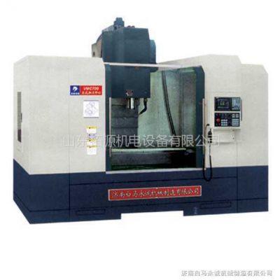 供应立式加工中心 VMC600/700