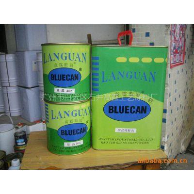 供应高霆蓝冠立线料进口固化剂