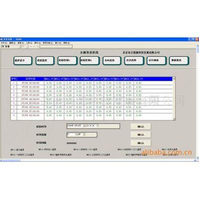 供应提供专业的人机界面组态编程