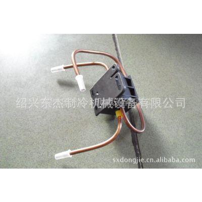 供应脉冲电磁阀(适用于冰箱组装及维修)