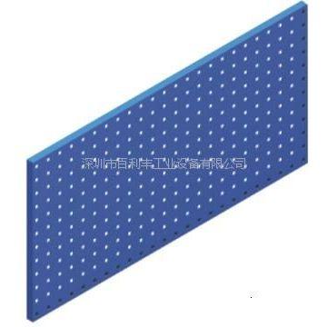 供应厂家直销物料挂板 上海工具挂板 物料架挂板 工具车挂板