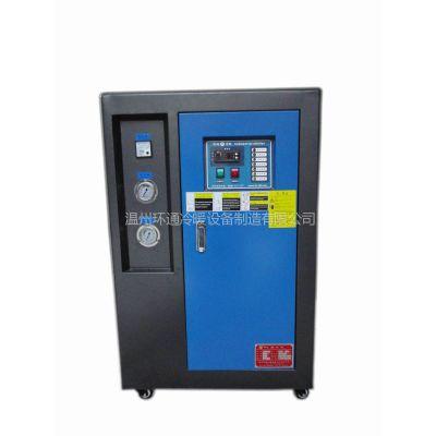 供应电镀专用冷水机 铝板冷却冷水机 工业冷水机机组