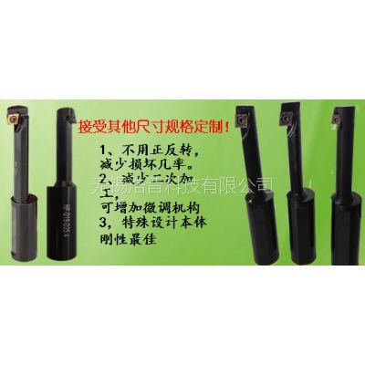供应反刮刀 背镗刀 反刮钻 沉孔倒角供应商 非标定做反刮刀