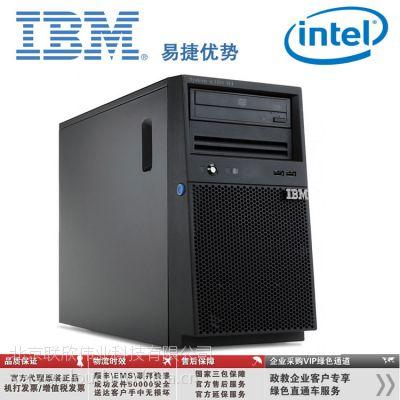 联想Systemx 塔式服务器 x3100 M4 2582B2C E3-1220V2 4G