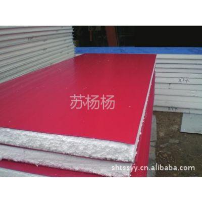 供应泡沫彩钢夹心板,泡沫夹芯板,可订做颜色