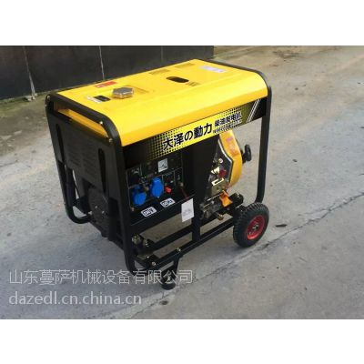 7KW柴油发电机重量102公斤