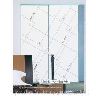 【尊皇世家】直销供应 推拉移门 滑门 玻璃门 F047玻璃组合衣柜