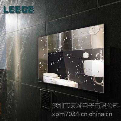 供应LEEGE15.6寸防水电视机、镜面电视、厨房电视