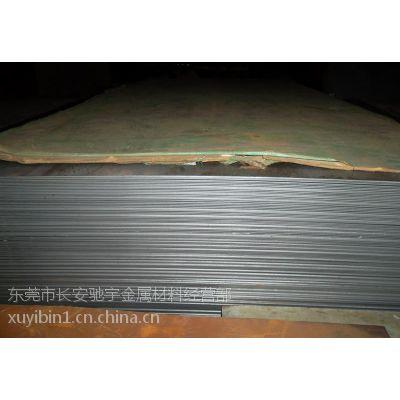 东莞冲压冷轧钢DC06卷料、板材、薄带材