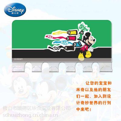 迪士尼品牌 供应可水洗优质无痕牙刷架