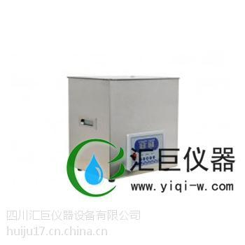 HJ国产双频超声波清洗机XO25-12DTS