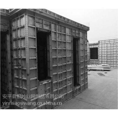 新一代绿色环保建筑施工铝合金建筑模板
