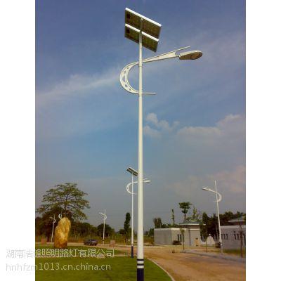 湖南资阳太阳能路灯厂家 浩峰农村太阳能LED路灯价格