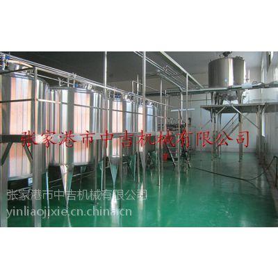 供应果汁饮料生产设备