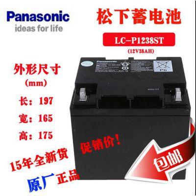 松下12V38AH,松下蓄电池LC-P1238ST,UPS专用电池