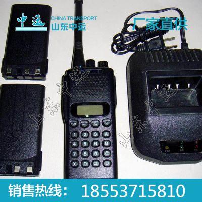 供应TK-3238对讲机,TK-3238对讲机价格