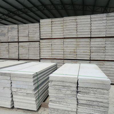 广丰墙板 125mm厚度聚苯颗粒轻质水泥隔墙板 防火隔音建筑墙板