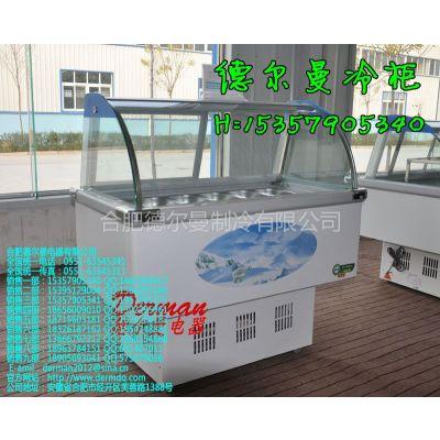 供应徐州市三洋展示柜价格/徐州市三洋冷藏柜价格