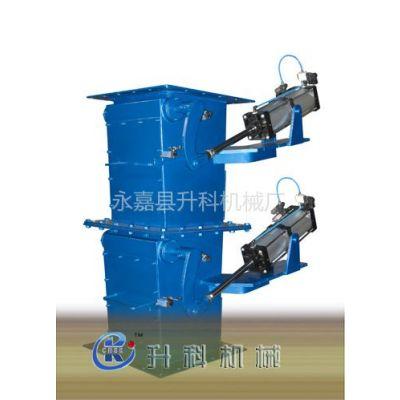 供应优质气动锁气翻板卸灰阀,气动双层翻板阀,气动双层卸灰阀