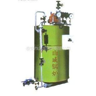 供应LSS型立式水管全自动燃油(气)锅炉LSS0.3-1.0吨 0.21-0.7MW