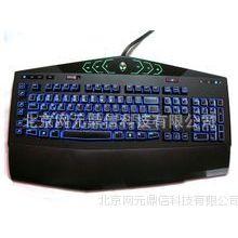 供应Alienware tactX外星人高级游戏键盘 超酷多色背光Dell戴尔游戏