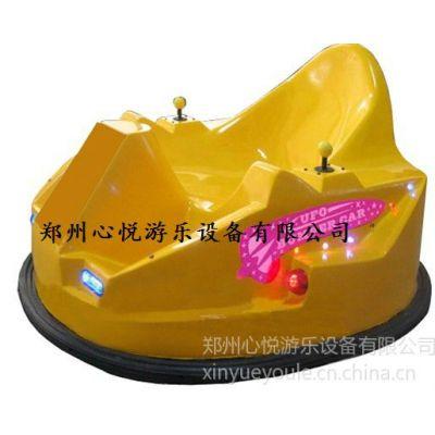 供应山东飞碟碰碰车哪里有卖的,【郑州心悦】UFO圆形广场飞碟碰碰车价格