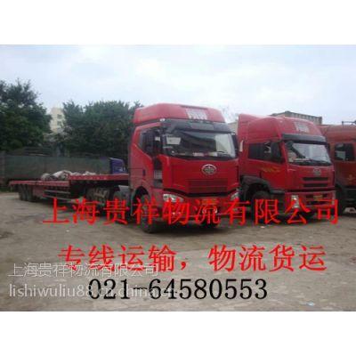 上海到西安物流专线 贵祥物流,上海至西安专线托运 西安专线 红酒托运